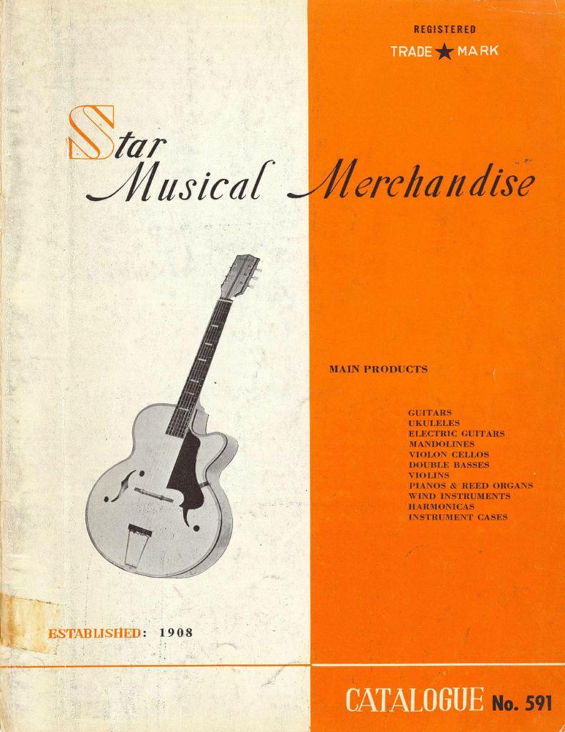 1950_Ibanez_Leaflet_Star_Musical_Merchandise