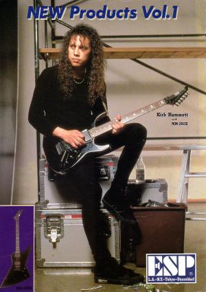 Product News 1993 Vol. 1 (Japan)