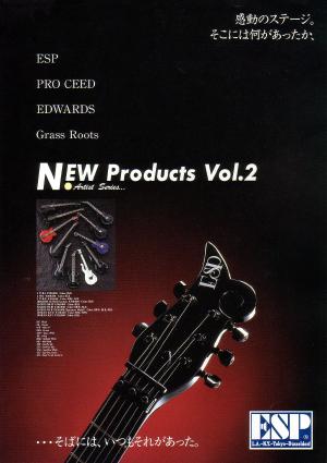 Product News 1993 Vol. 2 (Japan)