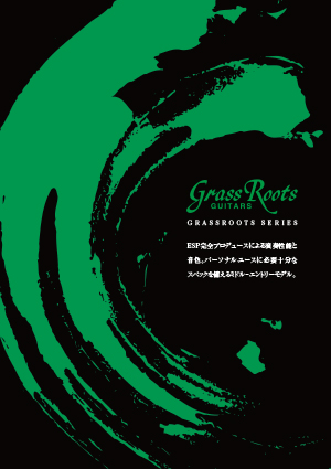 Grass Roots Series 2018 (Japan)