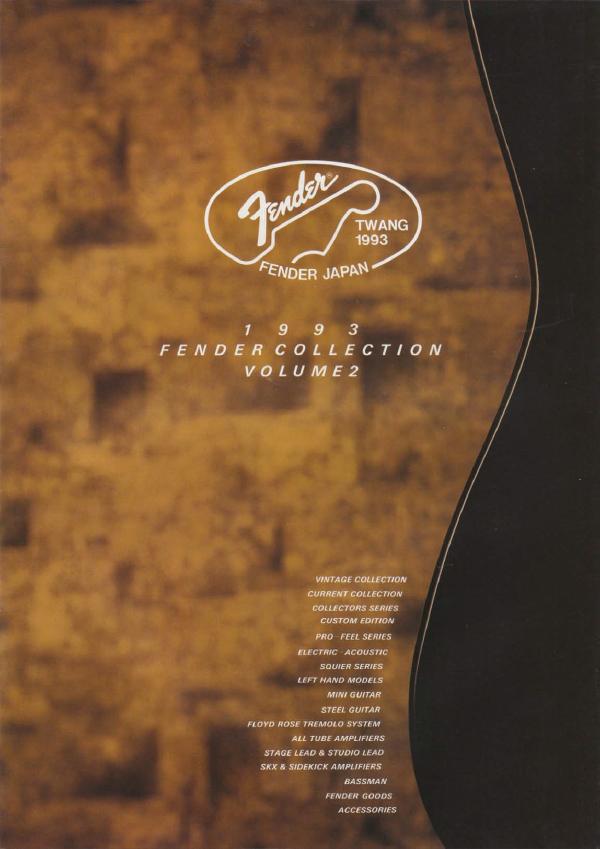 Twang Catalog 1993 Japan Vol. 2