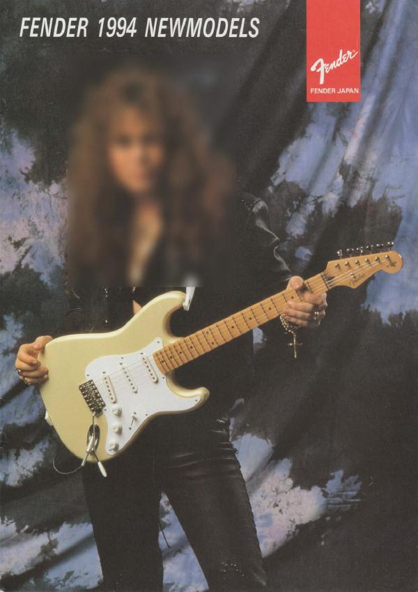 Fender Product News 1994 Japan